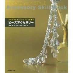 Swarowsky Beads Accessories[특가판매]