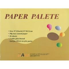 종이파레트-PAPER PALETE