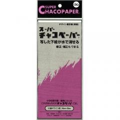 Super Chaco Paper(Grey)-수성먹지