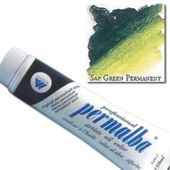 (특가판매)Professional Permalba Oil Colors 150ml - 1252 SAP GREEN PERMANENT