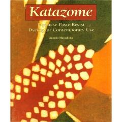 Katazome[특가판매]