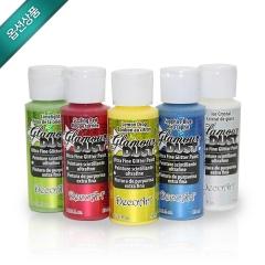 [옵션선택]Glamour Dust Glitter Paints-2oz(59ml)