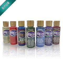 아메리카나 Americana Acrylic Colors-DA81~DA120
