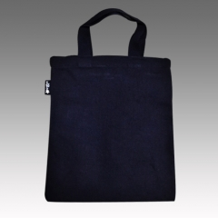 직물공예용 무지 에코백(독서가방)-검정색