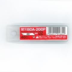 커팅칼날(D400리필용)BDA-200P
