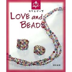 LOVE and Beads[특가판매]